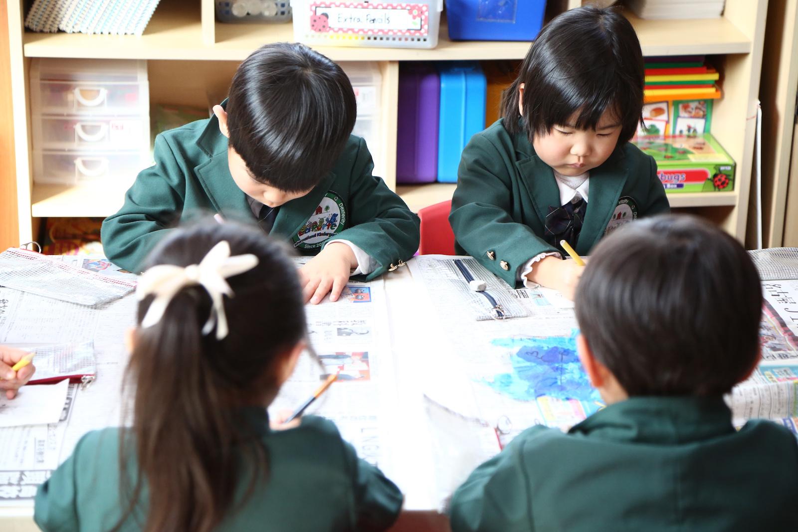 ラポルトインターナショナルスクール/La Porte International School